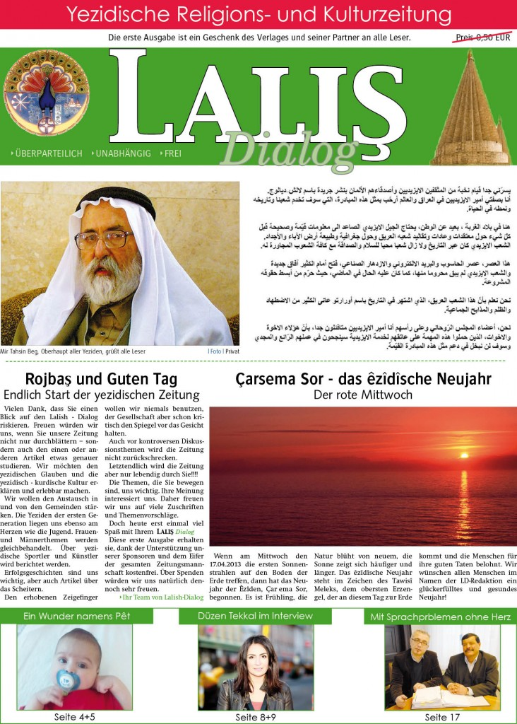Lalish_1_2013_S1